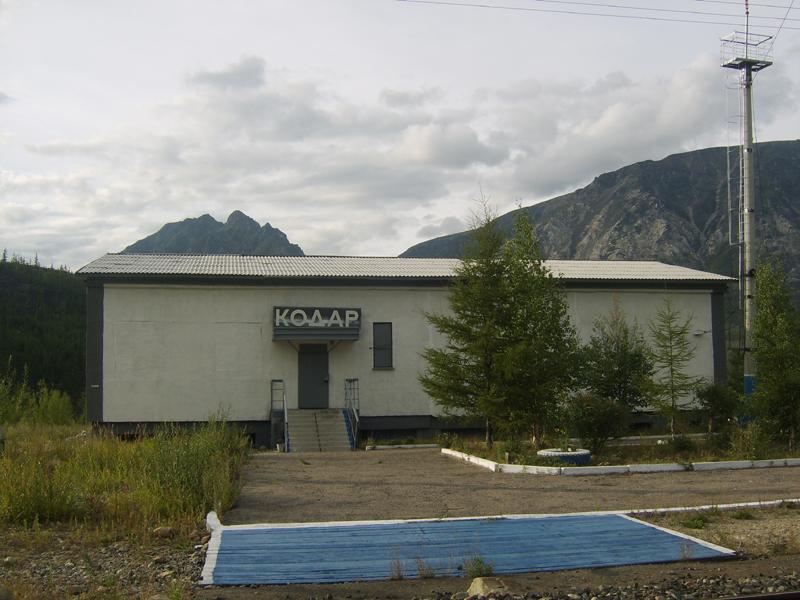 Кодар бетон купить раствор бетона с доставкой миксером