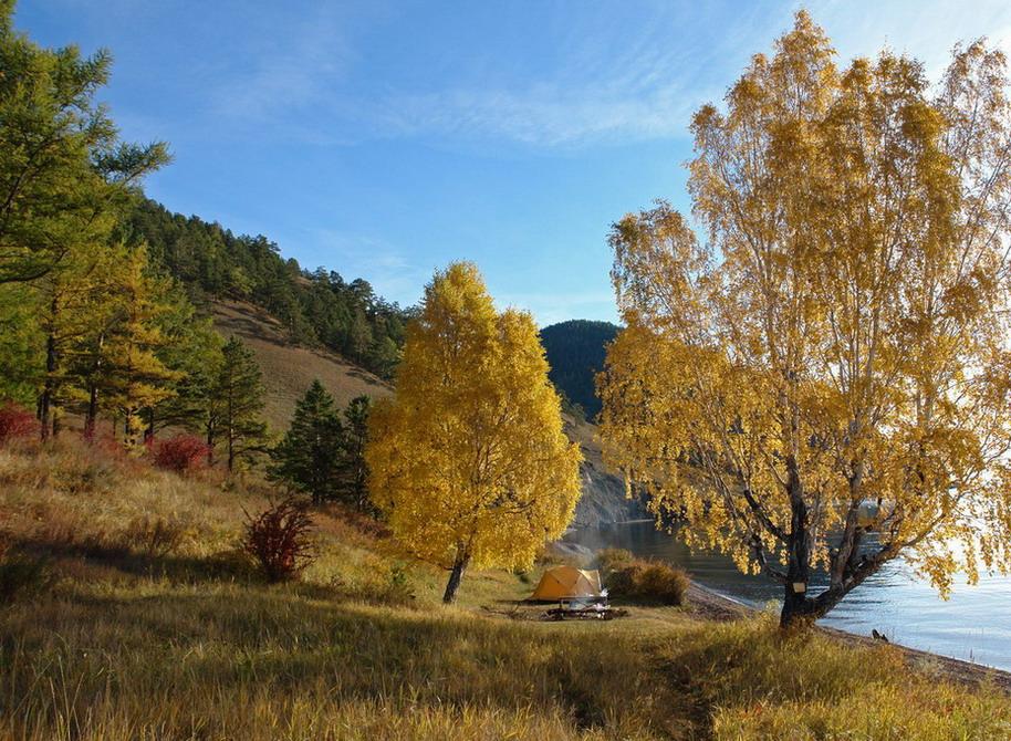 данный осень иркутск фото имеете возможности посещать