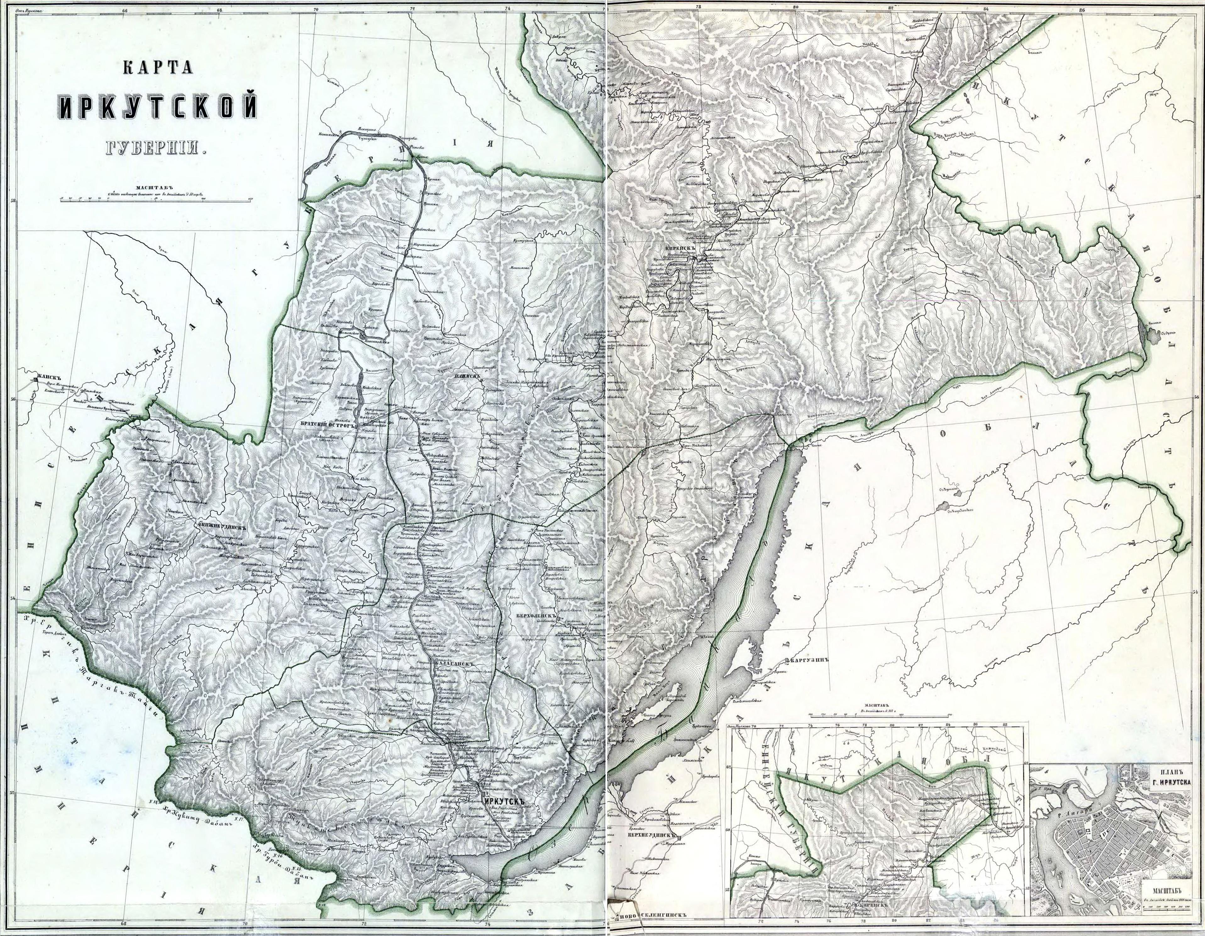 Карта Иркутской губернии, 1871 год
